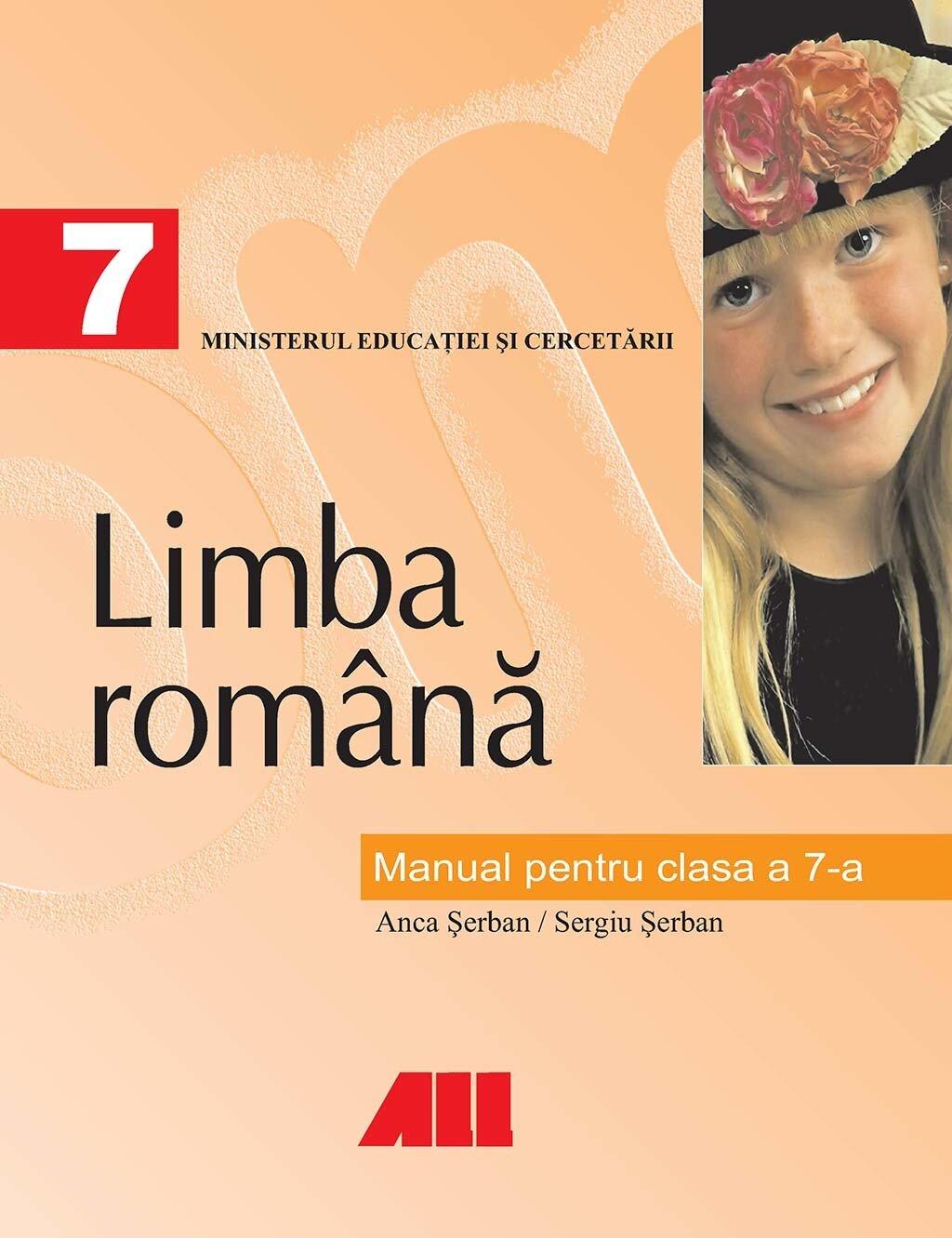 Limba romana. Manual pentru clasa a 7-a (eBook)