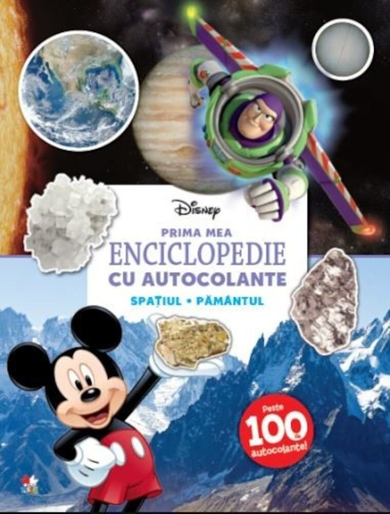 Coperta Carte Prima mea enciclopedie cu autocolante. Spatiul. Pamantul