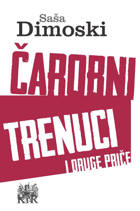 Carobni trenuci i druge price (eBook)