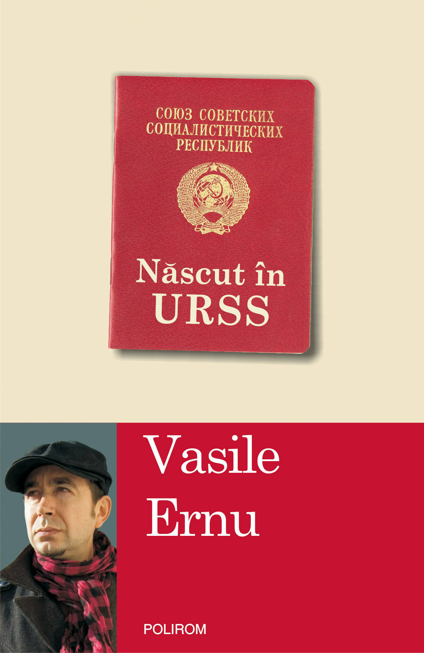 Nascut in URSS (eBook)