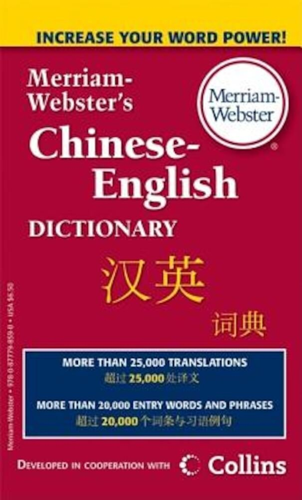 Merriam-Webster's Chinese-English Dictionary, Paperback