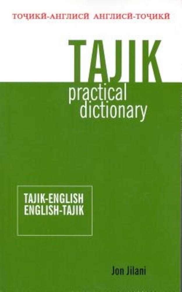 Tajik Practical Dictionary: Tajik-English/English-Tajik, Paperback