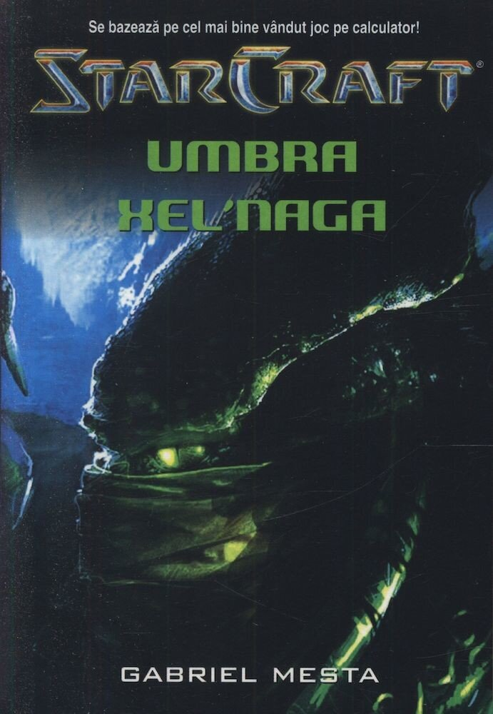 Star Craft 2 - Umbra Xel`naga