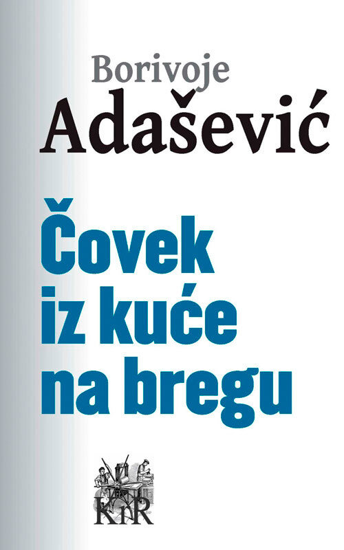 Covek iz kuce na bregu (eBook)