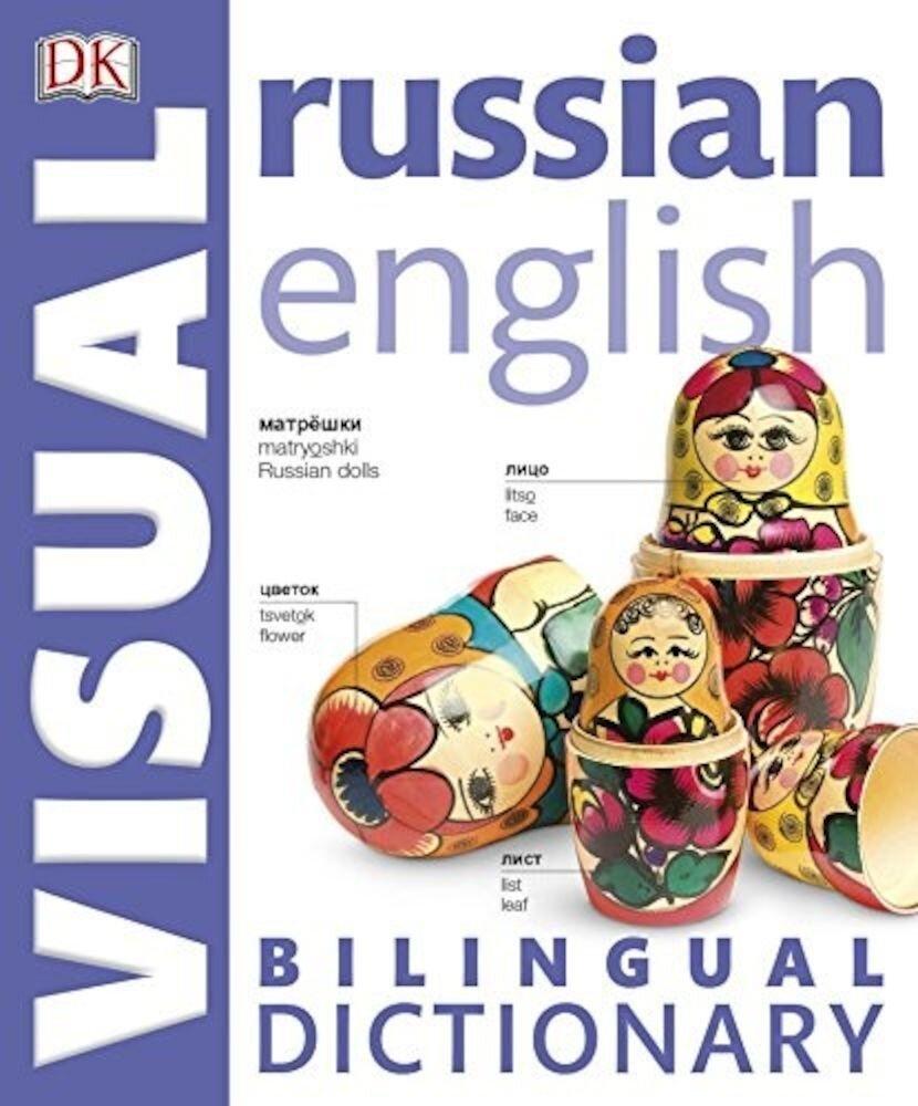 Coperta Carte Russian English Bilingual Visual Dictionary (DK Bilingual Dictionaries)