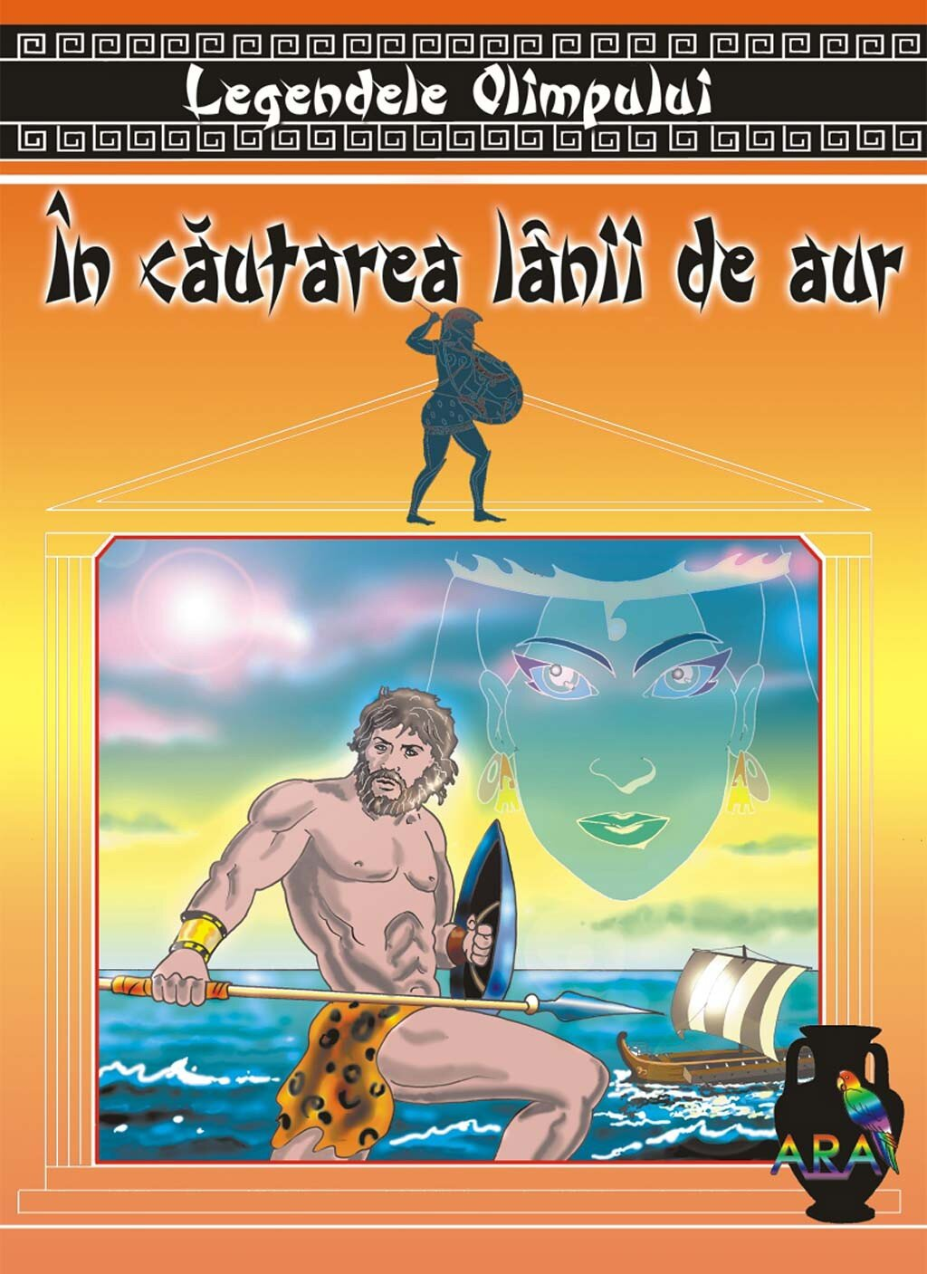 Legendele Olimpului. In cautarea lanii de aur (eBook)