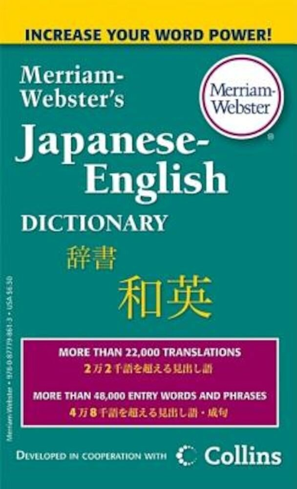 Merriam-Webster's Japanese-English Dictionary, Paperback