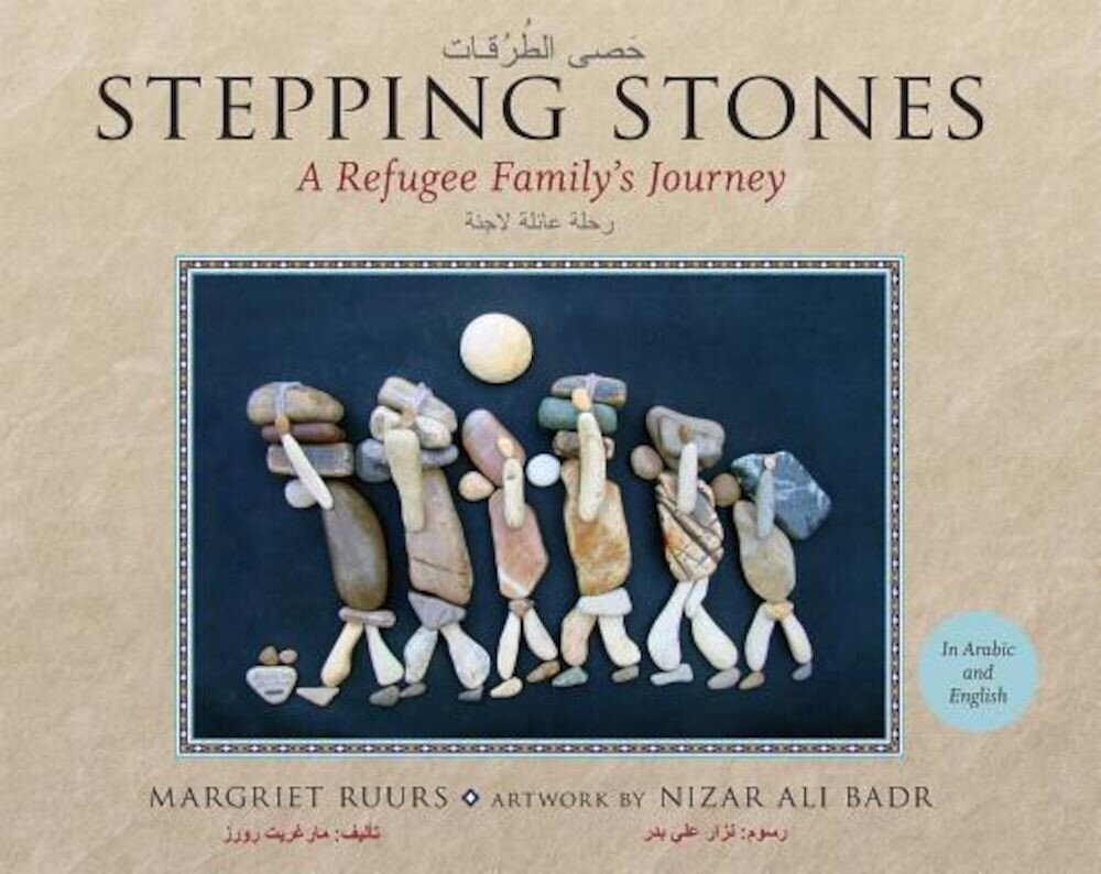 Stepping Stones: A Refugee Family's Journey, Hardcover