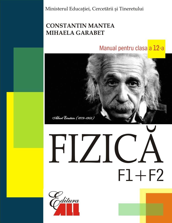 Fizica F1 + F2. Manual pentru clasa a 12-a (eBook)