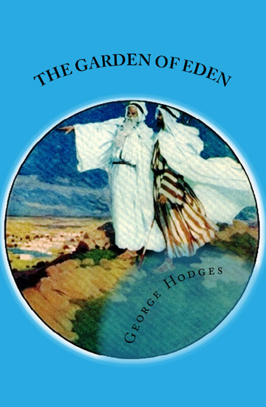 Garden of Eden (eBook)