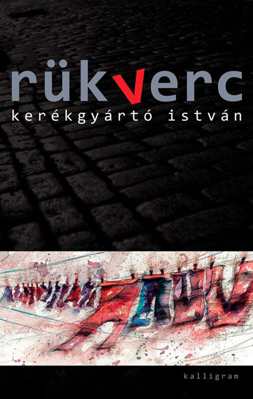 Rukverc (eBook)