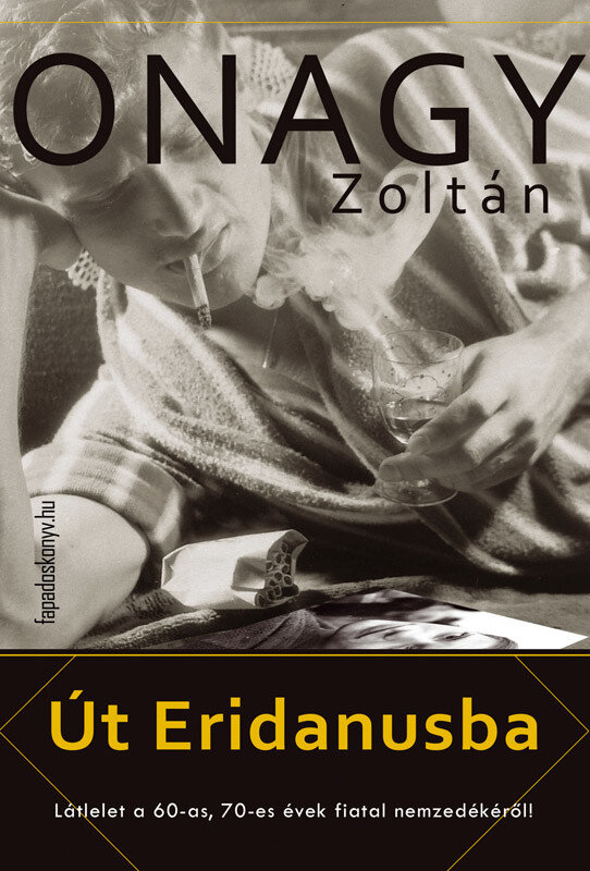 Ut Eridanusba (eBook)