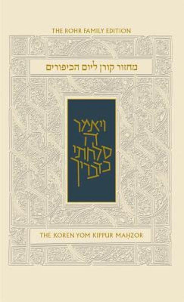 Koren Sacks Yom Kippur Mahzor: Hebrew/English Prayerbook with Commentary by Rabbi Jonathan Sacks, Hardcover