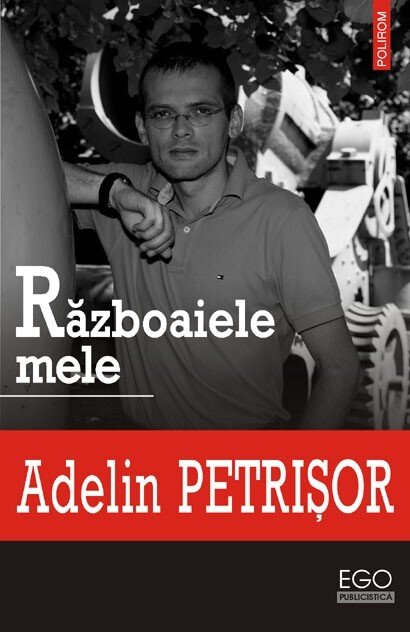 Razboaiele mele (eBook)