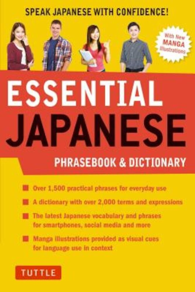 Essential Japanese Phrasebook & Dictionary: Speak Japanese with Confidence!, Paperback