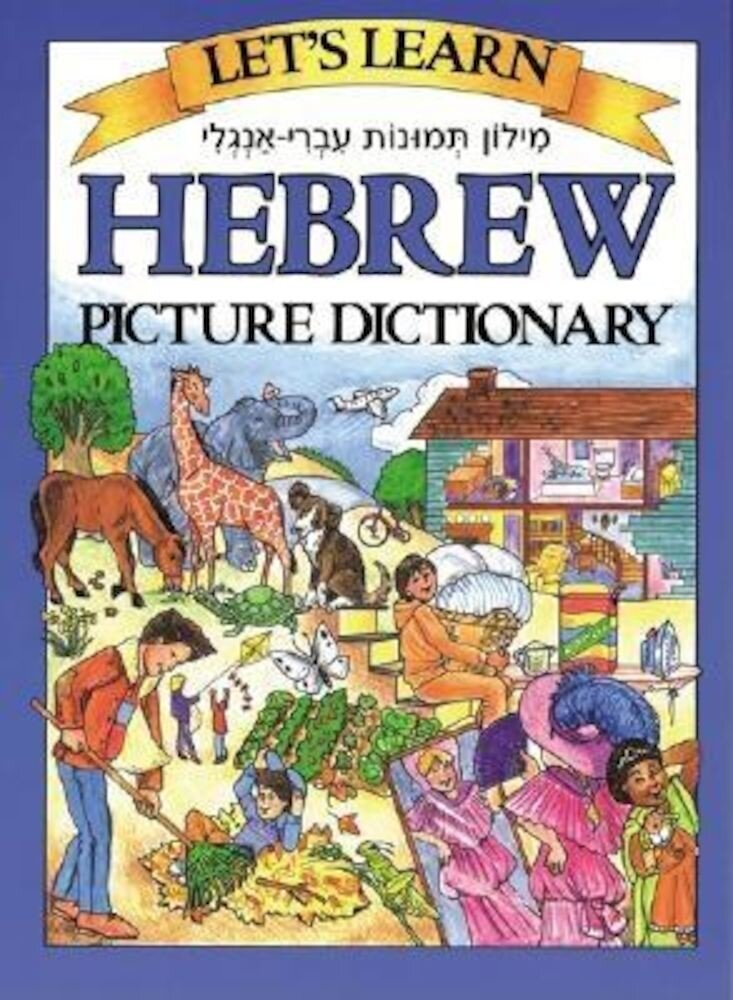 Let's Learn Hebrew Picture Dictionary, Hardcover