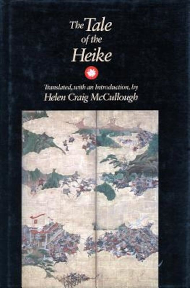 The Tale of the Heike, Paperback