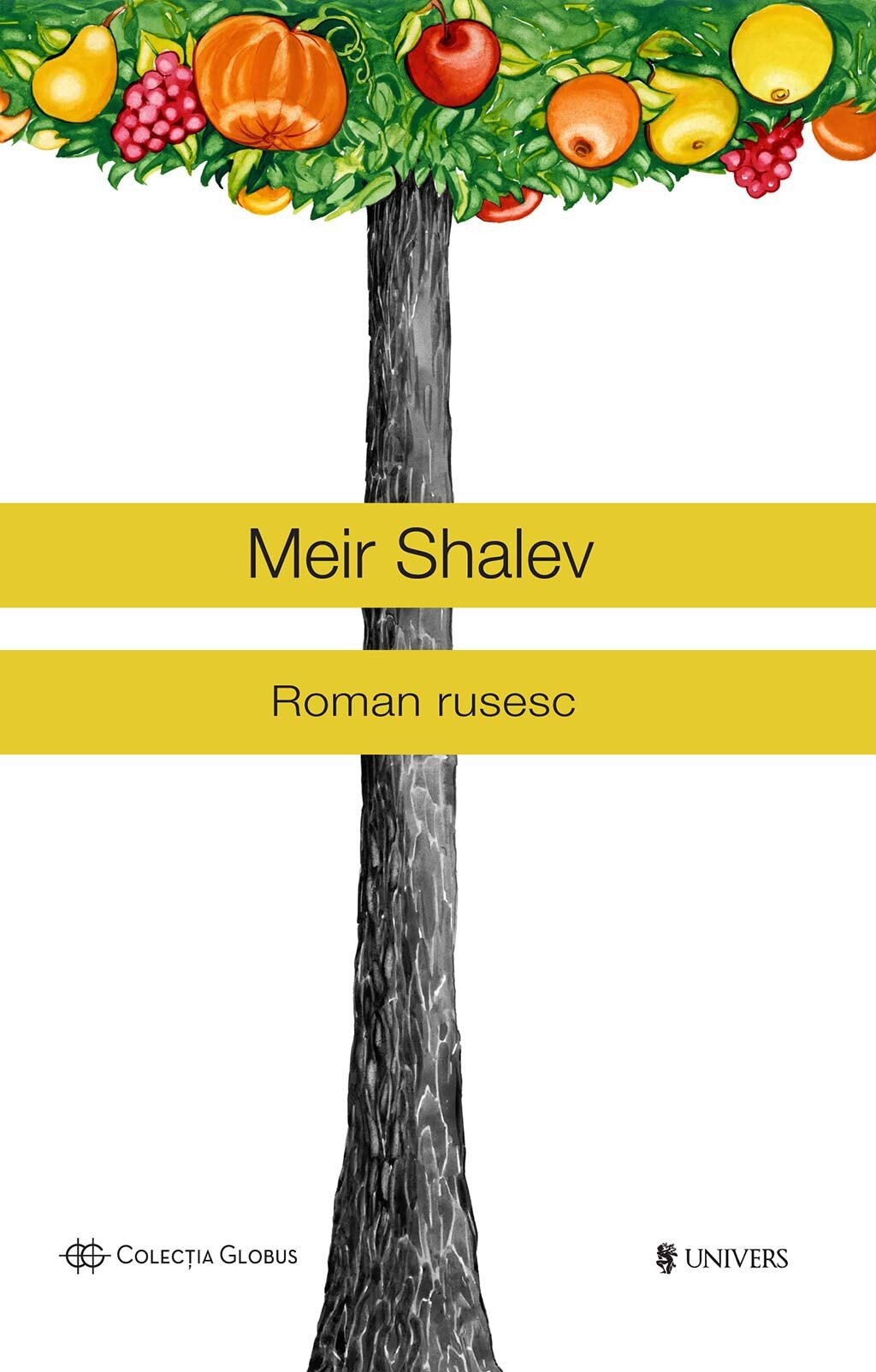 Roman rusesc (eBook)