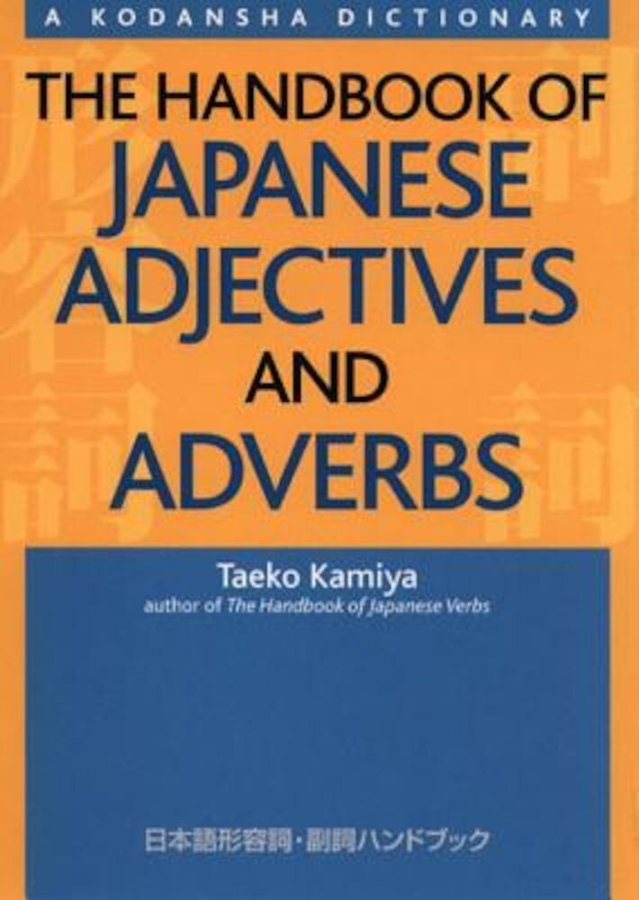 The Handbook of Japanese Adjectives and Adverbs, Paperback