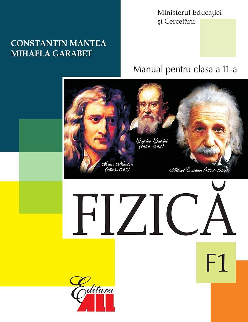 Fizica F1. Manual pentru clasa a 11-a (eBook)