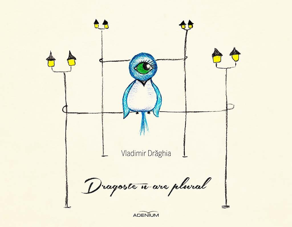 Dragoste n-are plural (eBook)