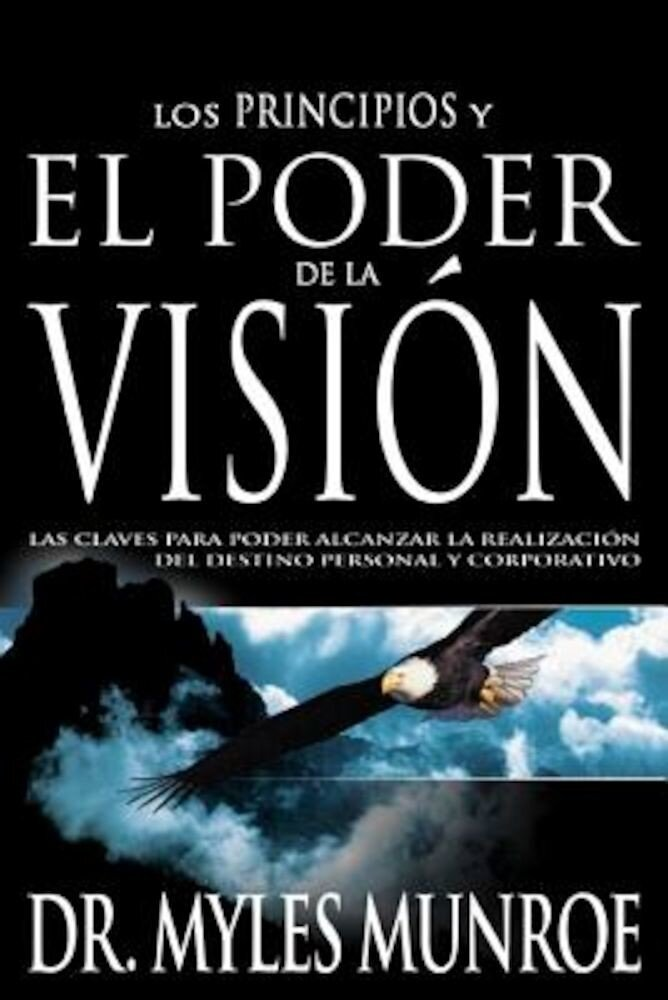 Sp-Principles and Power of Vision, Paperback