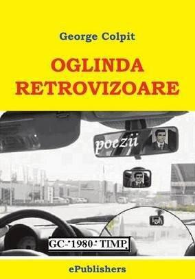 Oglinda retrovizoare. Poezii (eBook)
