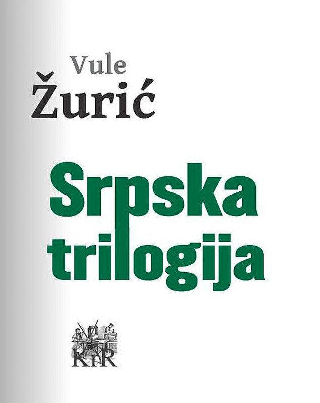 Srpska trilogija (eBook)