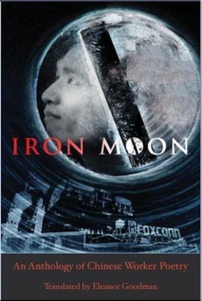 Iron Moon: An Anthology of Chinese Worker Poetry, Paperback