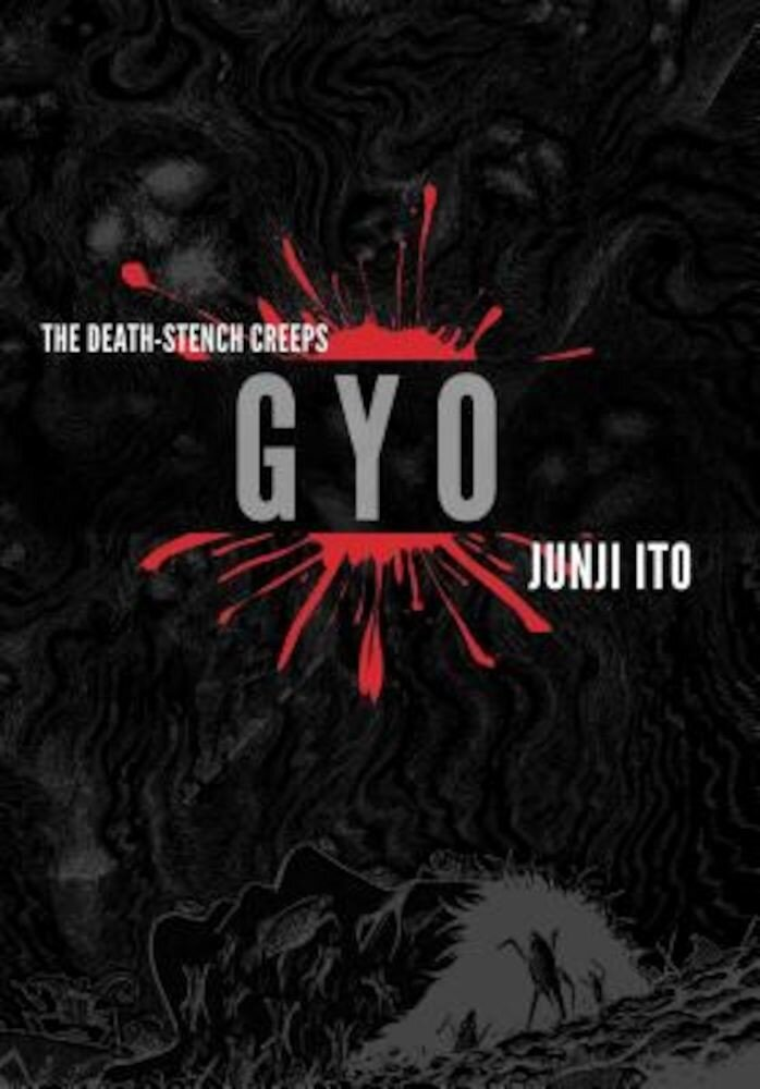 Gyo 2-In-1 Deluxe Edition, Hardcover