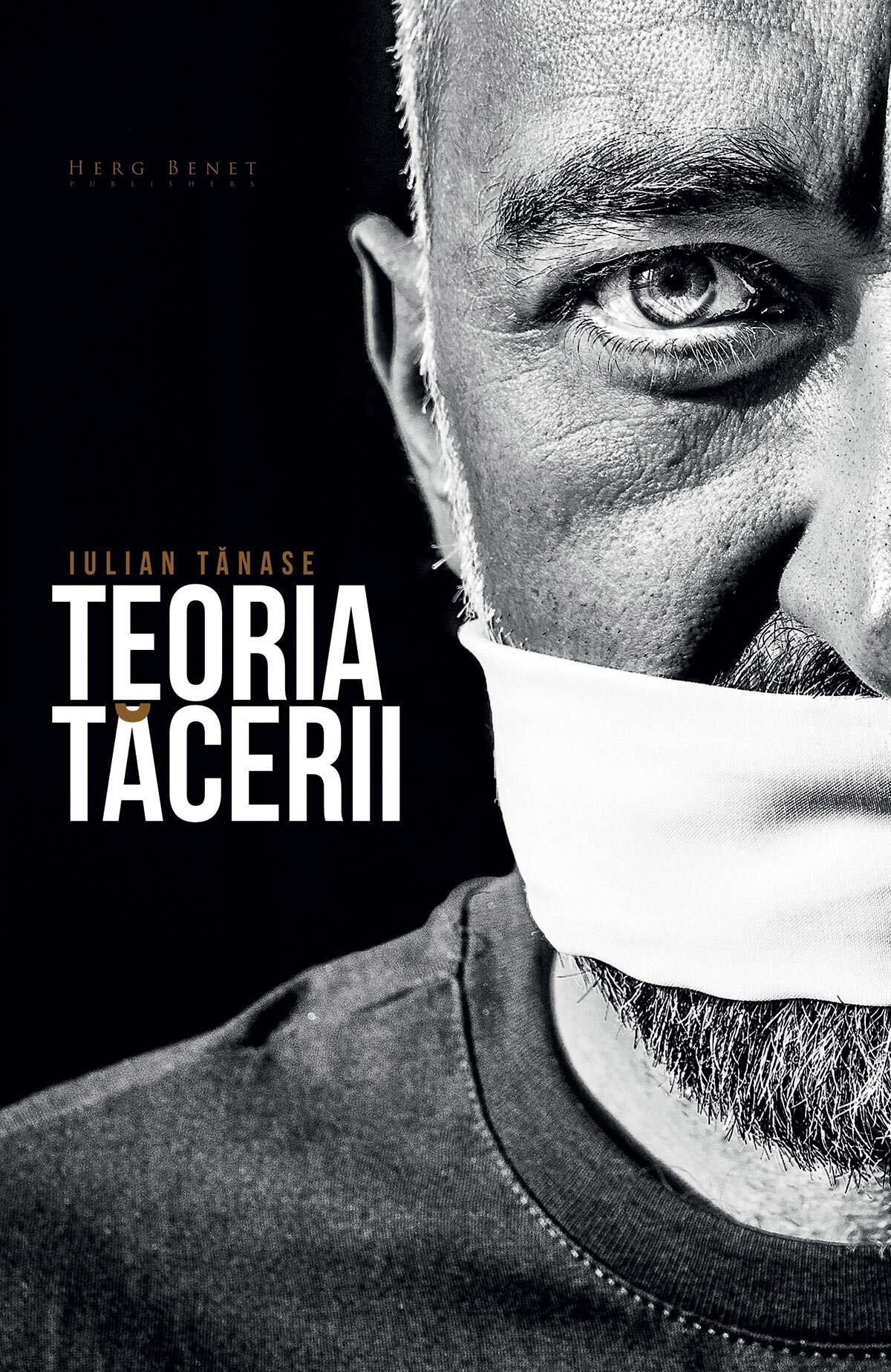 Teoria Tacerii (eBook)