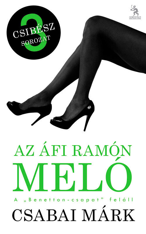 Az Afi Ramon melo (eBook)