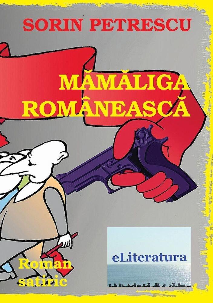 Mamaliga romaneasca