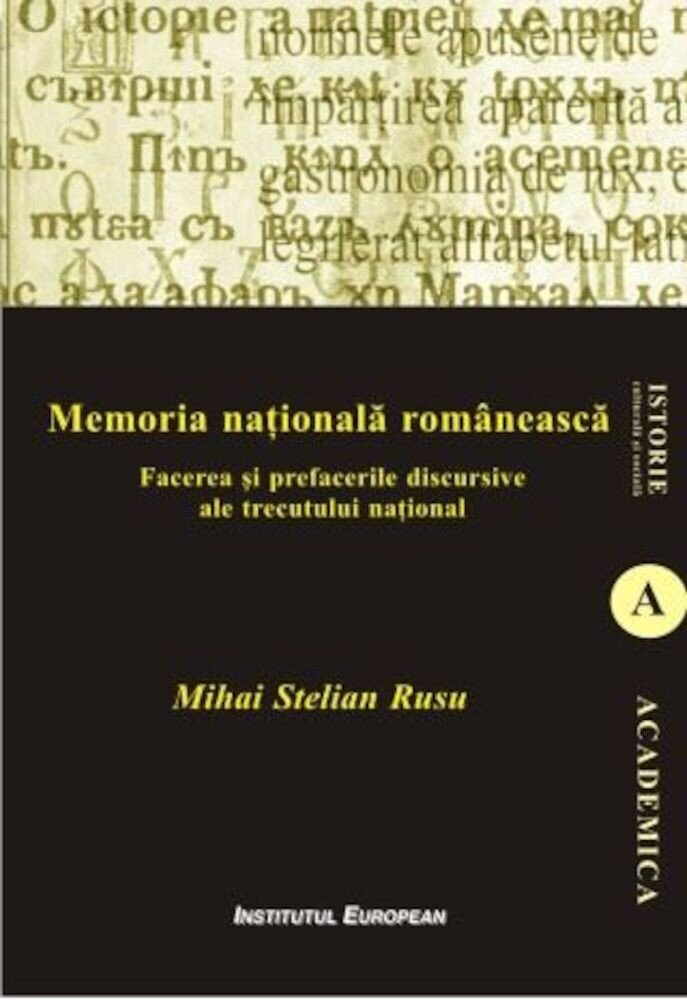 Memoria nationala romaneasca