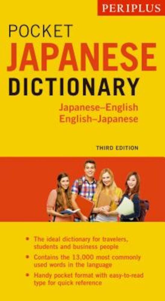 Periplus Pocket Japanese Dictionary: Japanese-English English-Japanese, Paperback