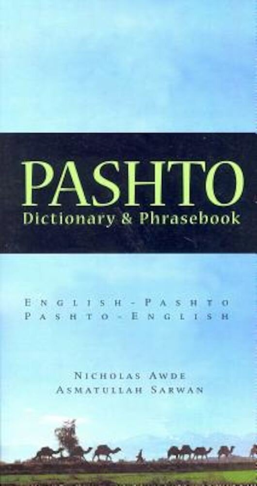 Pashto-English/English-Pashto Dictionary & Phrasebook, Paperback