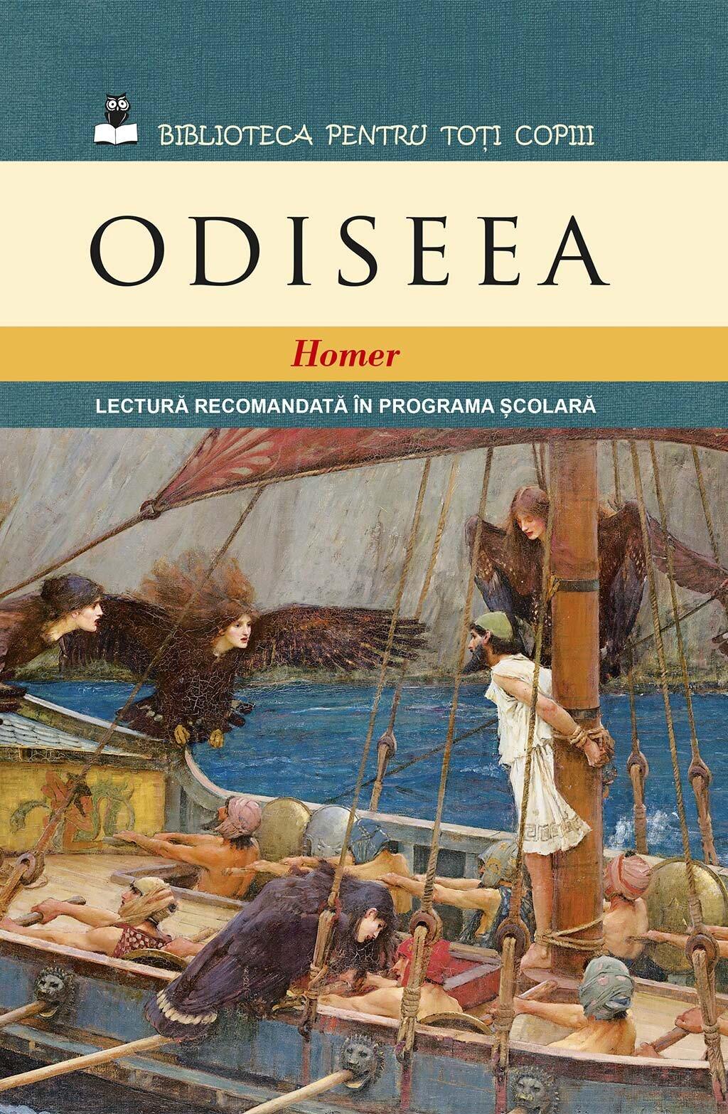 Odiseea (eBook)