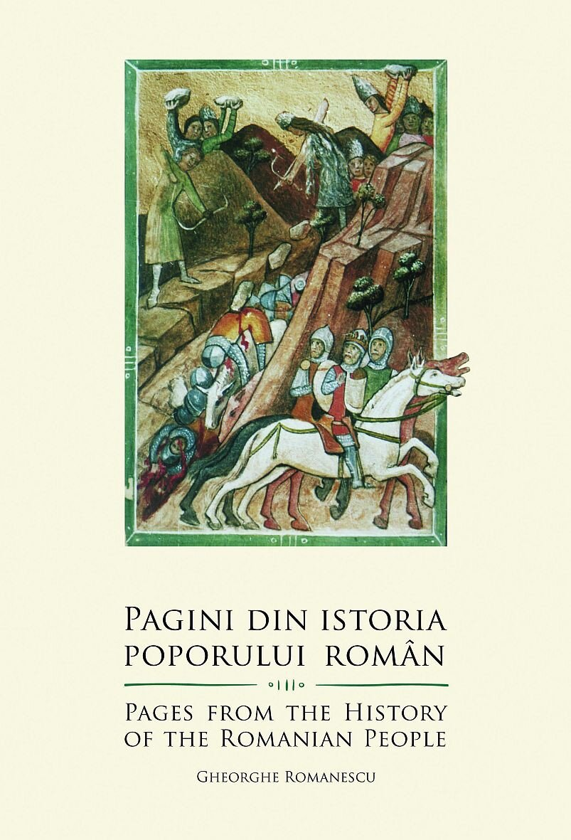 Pagini din istoria poporului roman; Pages from the History of the Romanian People (eBook)
