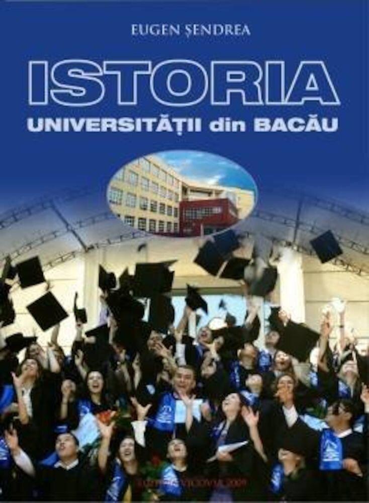 Istoria Universitatii din Bacau