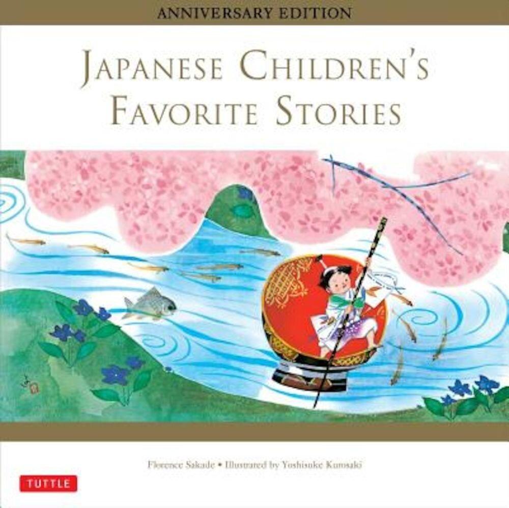 Japanese Children's Favorite Stories, Hardcover