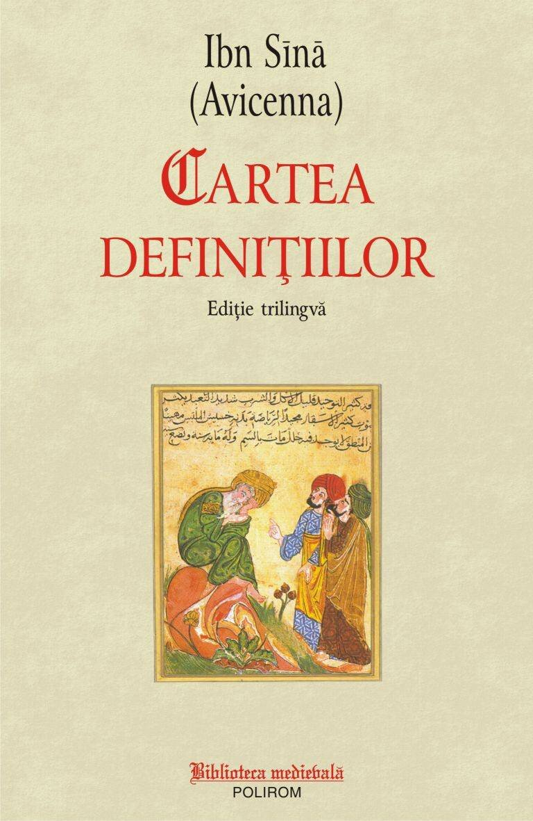 Cartea definitiilor (eBook)