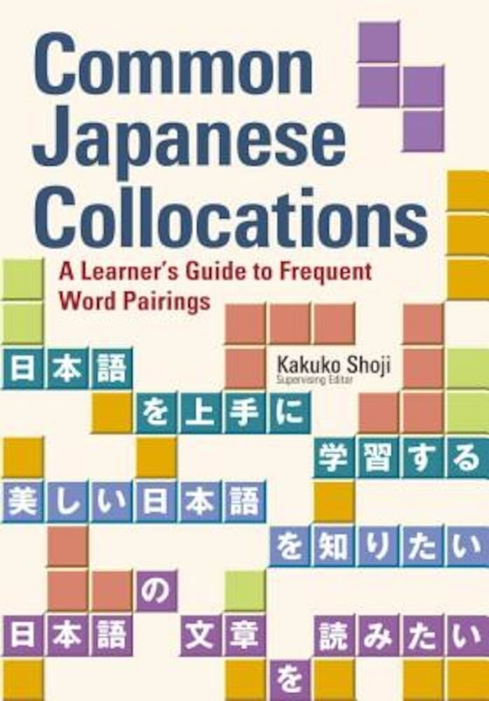 Common Japanese Collocations: A Learner's Guide to Frequent Word Pairings, Paperback