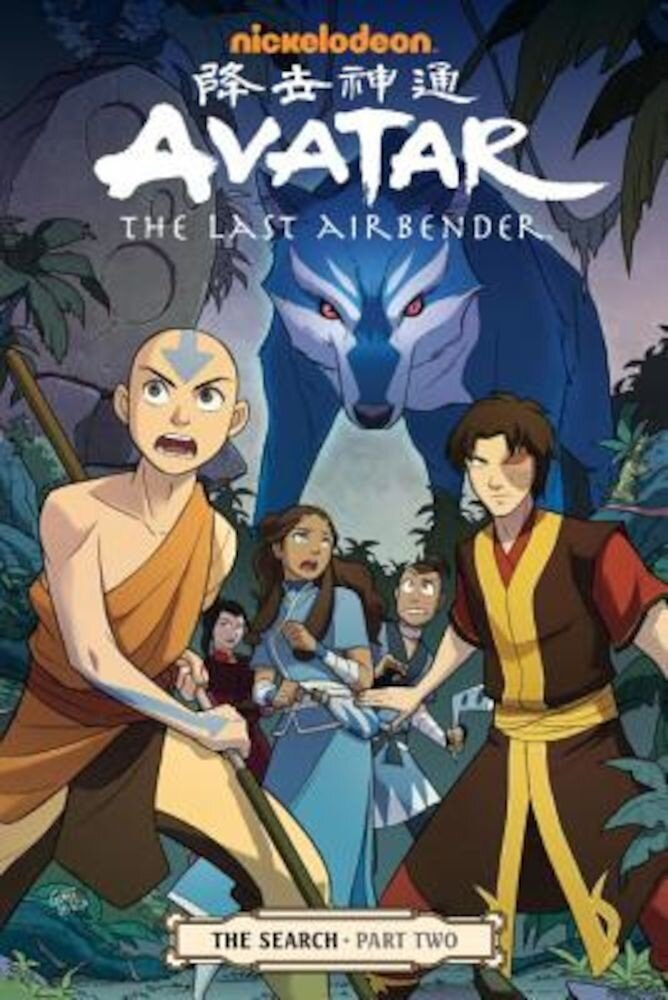 Nickelodeon Avatar: The Last Airbender: The Search, Part Two, Paperback