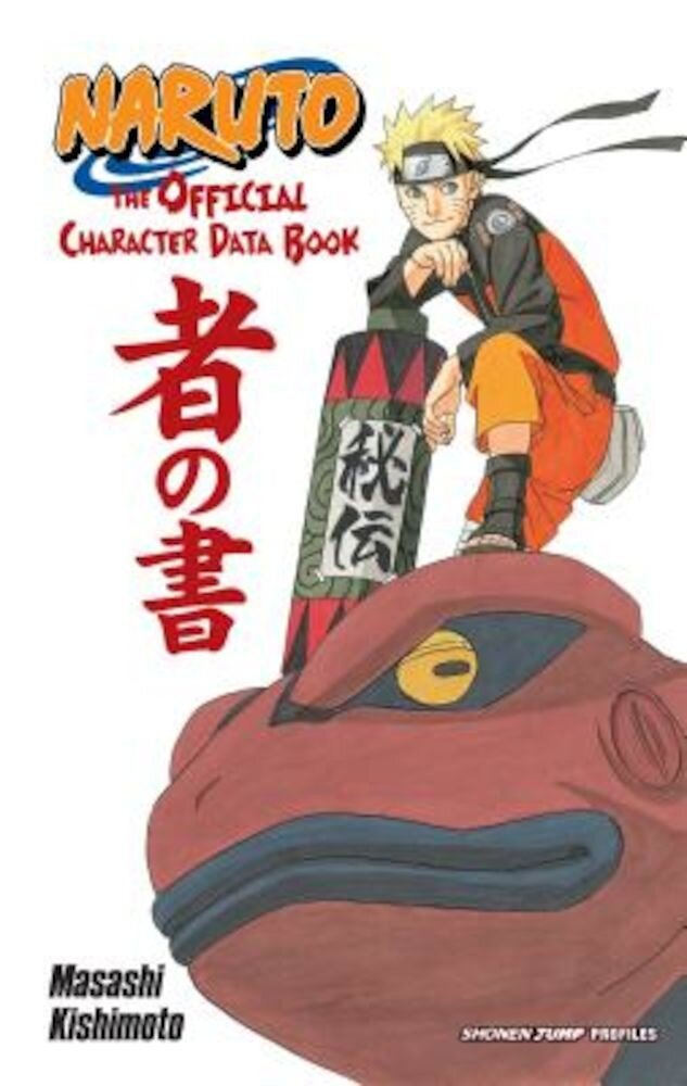 Naruto: The Official Character Data Book, Paperback