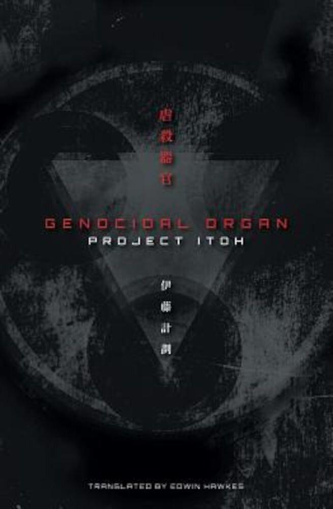 Genocidal Organ, Paperback