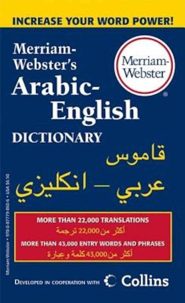 Merriam-Webster's Arabic-English Dictionary, Paperback