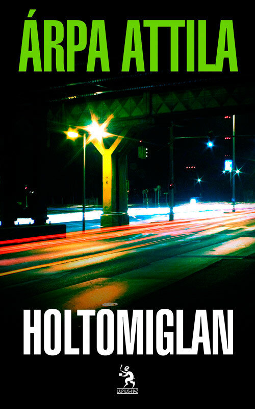 Holtomiglan (eBook)