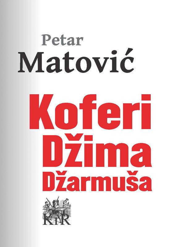 Koferi Dzima Dzarmusa (eBook)