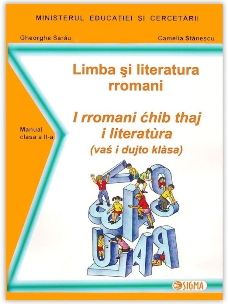 Limba si literatura rromani (clasa a II-a)