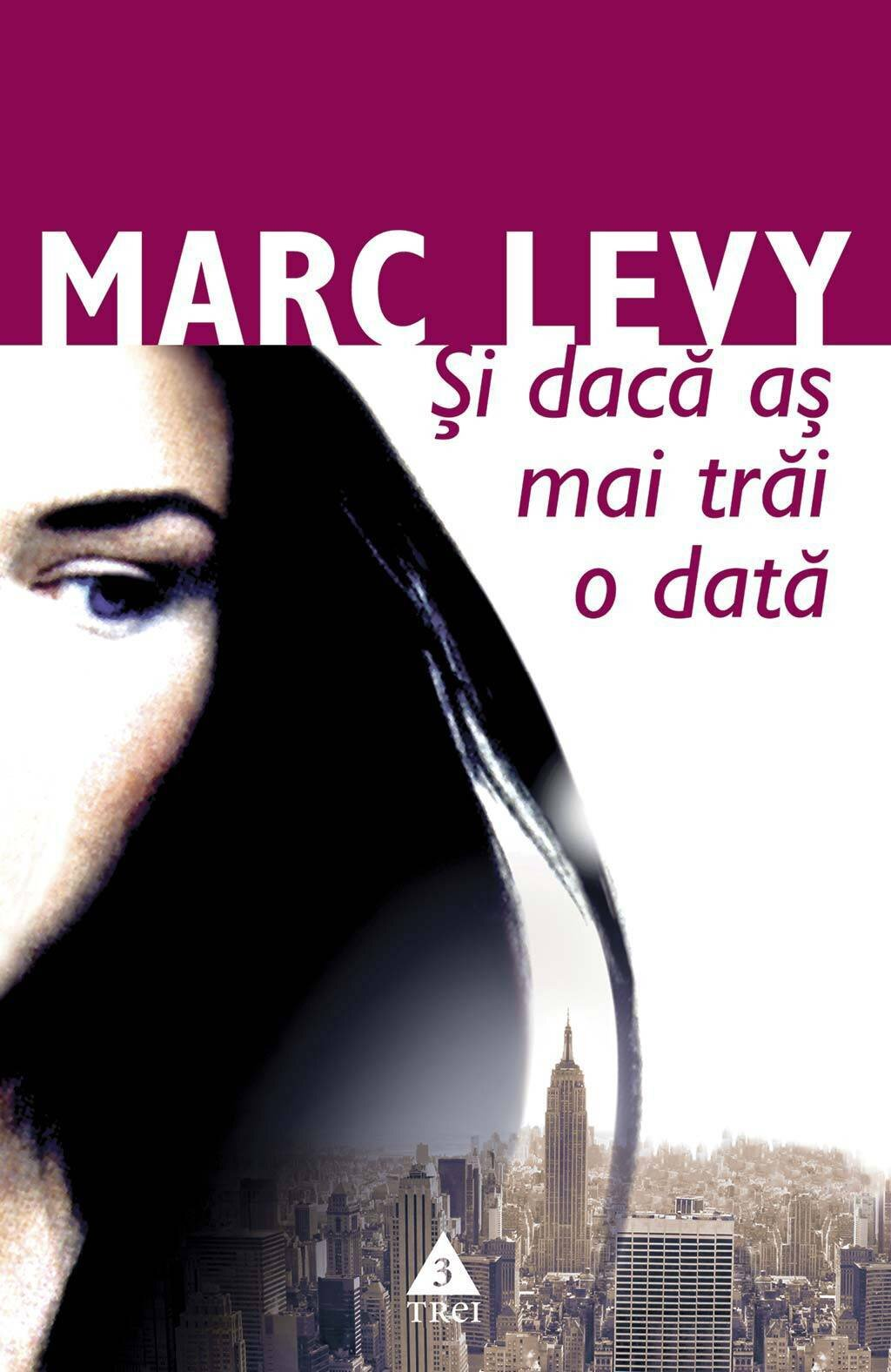 Si daca as mai trai o data (eBook)